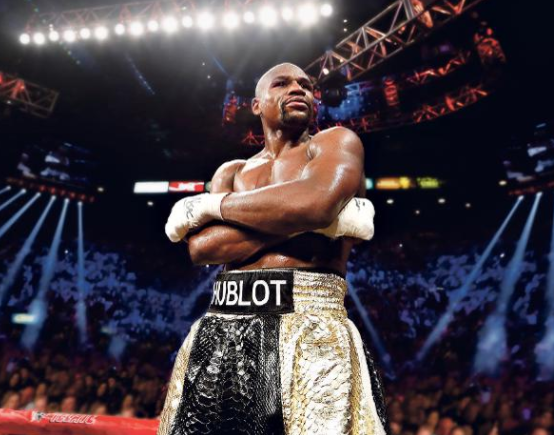 Mayweather wearing shorts sponsored by Hublot